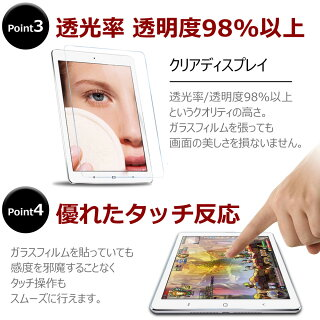 docomodtabcompactd-02k/Huaweimediapadm3lite強化ガラスフィルム日本製AGC旭硝子素材使用透明ガラス液晶保護フィルム硬度9H厚さ0.33mmラウンドエッジ加工指紋防止加工貼り付け簡単気泡ゼロタブレットPC強化ガラスフィルム