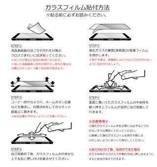 多機種有!docomodtabcompactd-02k/Huaweimediapadm3lite強化ガラスフィルム日本製AGC旭硝子素材使用透明ガラス液晶保護フィルムタブレットPC強化ガラスフィルム