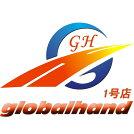 Global hand一号店