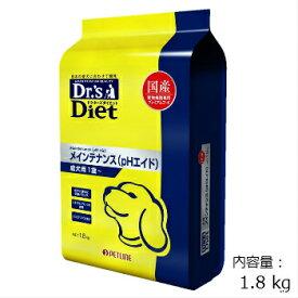 【送料無料】ドクターズダイエット メインテナンス(pHエイド) 成犬用 3.8kg 【国産/動物病院専用ドッグフード 成犬用総合栄養食 最適な栄養バランス・ミネラルバランス調整 合成酸化防止剤不使用】