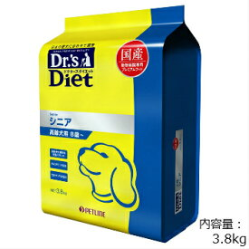 【送料無料】ドクターズダイエット シニア 高齢犬用  3.8kg 【国産/動物病院専用ドッグフード 高齢犬用総合栄養食 最適な栄養バランス グルコサミン配合 合成酸化防止剤不使用】