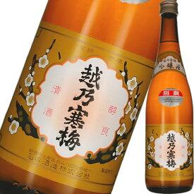 越乃寒梅 別撰 720ml 吟醸酒 新潟の日本酒 母の日 プレゼント