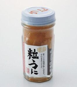 【伍魚福】粒うに [要冷蔵] 酒のつまみ・肴 ホワイトデー プレゼント