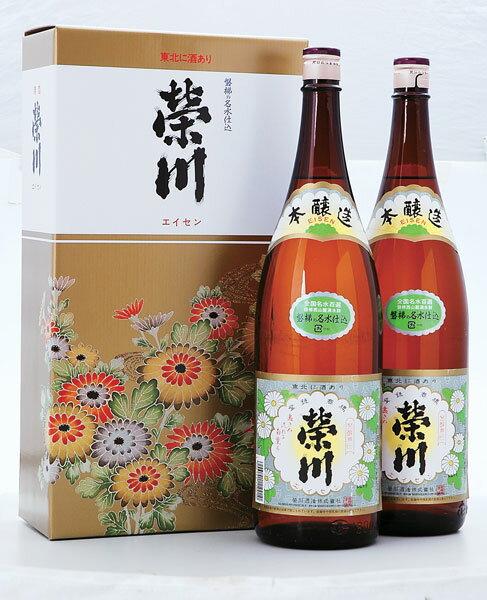 日本酒 2本セット【栄川酒造】本醸造 2本詰 1800ml×2【送料無料】
