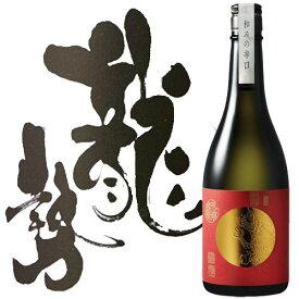 日本酒 藤井酒造 龍勢 和みの辛口 特別純米酒 720ml 広島 ギフト プレゼント(4981706937196)