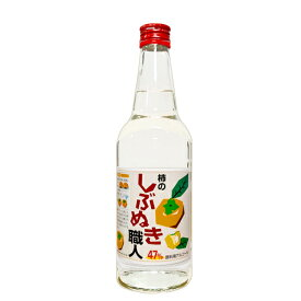 柿のしぶぬき 焼酎 宝酒造 柿のしぶぬき職人 600ml 47度 母の日 プレゼント