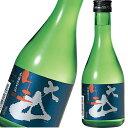3本セット 日本酒 本醸造 生酒 加藤嘉八郎酒造 大山 本醸造 生酒 300ml ×3本 クール代込み 要冷蔵 山形 鶴岡