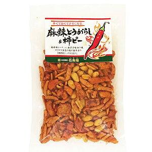 伍魚福 麻辣とうがらし&柿ピー おつまみ 145g ギフト プレゼント(4971875338313)