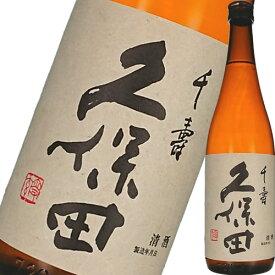 久保田 千壽 720ml 朝日酒造 吟醸 新潟の日本酒 千寿 母の日 プレゼント
