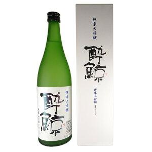 日本酒 酔鯨酒造 酔鯨 純米大吟醸 兵庫山田錦 50% 720ml 高知