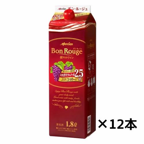 赤ワイン 紙パック 12本セット メルシャン ボン・ルージュ ボックス(赤)1800ml×12 送料無料
