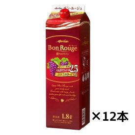 【9/30まで増税前SALE】赤ワイン 紙パック 12本セット メルシャン ボン・ルージュ ボックス(赤)1800ml×12 送料無料