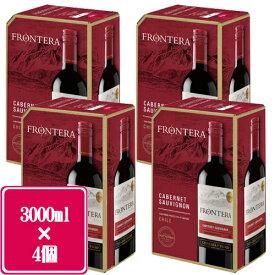 ケース(4個) 赤ワイン フロンテラ カベルネ・ソーヴィニヨン フレッシュサーバー ボックスワイン 赤 3000ml バッグ・イン・ボックス チリワイン コンチャ・イ・トロ 3L 送料無料(一部地域除く) ギフト プレゼント(4973480328802)