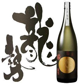 日本酒 藤井酒造 龍勢 八反伍拾 純米大吟醸 1800ml 広島 ギフト プレゼント(4981706626113)