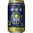 ケース売り 定番レモン こだわりレモンサワー コカ コーラ 檸檬堂 定番レモン 350ml 5% 24本