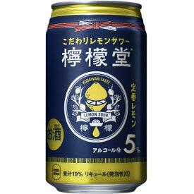 ケース売り 定番レモン こだわりレモンサワー コカ コーラ 檸檬堂 定番レモン 350ml 5% 24本 ギフト プレゼント(4902102130196)