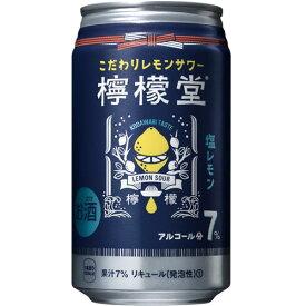 ケース売り 塩レモン こだわりレモンサワー コカ コーラ 檸檬堂 塩レモン 350ml 7% 24本 ギフト プレゼント(4902102130219)