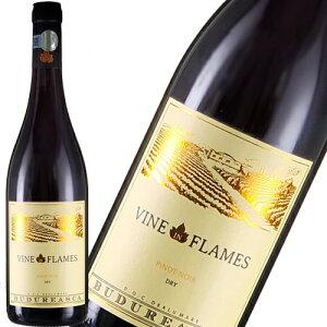 ヴァイン イン フレイム ピノ ノワール 赤ワイン ルーマニア デアルマーレ ホワイトデー プレゼント