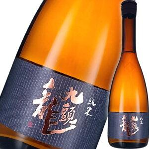 日本酒 純米酒 黒龍酒造 九頭龍 純米 720ml 福井 母の日 プレゼント