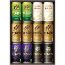 お中元 御中元 ギフト プレゼント 2019 ビールセット サッポロ エビスビール 5種セット YHV3D 無料包装 送料無料