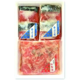 【クール代込】福島紅葉漬 阿武隈の紅葉漬・鮭のこうじ漬 詰め合わせ T-20 地域伝承の発酵食品 送料無料(一部地域除く) ホワイトデー プレゼント