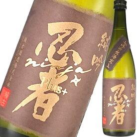 日本酒 純米吟醸酒 原酒 瀬古酒造 忍者Plus+(プラス) 純米吟醸 無濾過原酒 火入 720ml 滋賀 ギフト プレゼント(4991086011652)