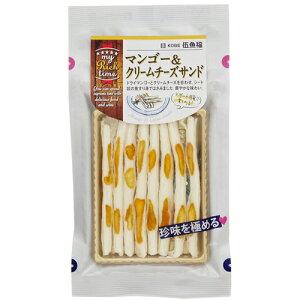 伍魚福 マンゴー&クリームチーズサンド 50g おつまみ 珍味 要冷蔵 クール代込 父の日 プレゼント