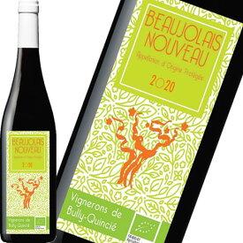 新酒先行予約11月19日以降お届け ボジョレーヌーボー 2020 赤ワイン シーニュヴィニュロン ボジョレー ヌーヴォー ビオ 750ml 2020 ギフト プレゼント(4908075952209)