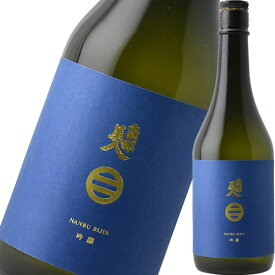 日本酒 南部美人 吟醸 720ml 岩手 ギフト プレゼント(4934228903538)