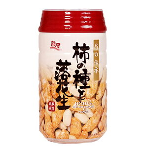 柿の種と落花生 龍屋物産 ビールのつまみ 120g PET容器入りおつまみ 350ml缶と同じサイズ ギフト プレゼント(4975374911206)