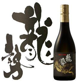 日本酒 藤井酒造 龍勢 黒ラベル 純米大吟醸 720ml 広島 ギフト プレゼント(4981706117710)