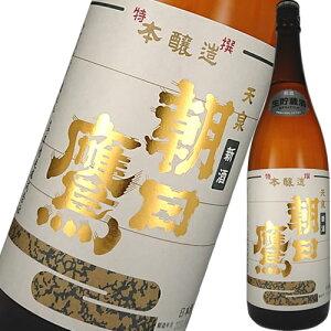 銘酒十四代の普及酒 日本酒 高木酒造 朝日鷹 特撰 本醸造 1800ml 山形 ギフト プレゼント(4930145021317)