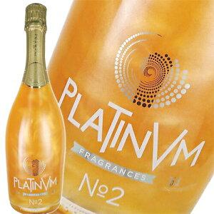 オレンジ ラメ入りスパークリングワイン プラチナム フレグランス ベルモット&オレンジ No.2 750ml スペイン ギフト プレゼント(4589603670279)