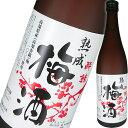 梅酒 酔鯨酒造 酔鯨 熟成梅酒 720ml 12度 高知 梅 うめ 日本酒ベース リキュール 箱なし