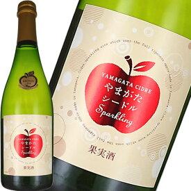 スパークリングワイン シードル やや甘口 トラヤワイン やまがたシードル 750ml 山形県産りんご100%使用 日本 ギフト プレゼント(4983757301957)