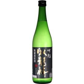 日本酒 三和酒造 臥龍梅 吟醸 生貯原酒 720ml 静岡 がりゅうばい