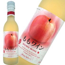 フルーツワイン 甘口 朝日町ワイン ももワイン 360ml 日本 山形 ギフト プレゼント(4932823036149)