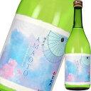 日本酒 純米酒 司牡丹酒造 司牡丹 純米酒 AMAOTO 720ml あまおと 高知