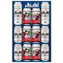 お歳暮 ビールセット アサヒビール アサヒスーパードライデザイン缶 ギフトセット LY-3N 無料包装 送料無料 ギフト …
