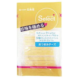 【メール便】伍魚福 セレクト)おつまみチーズ 58g ギフト プレゼント(4971875004751)