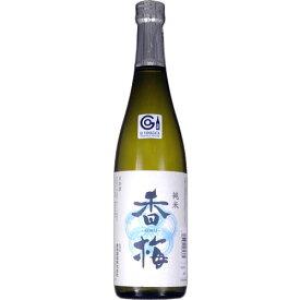 日本酒 純米酒 香坂酒造 純米酒 香梅 720ml 山形 ギフト プレゼント(4983761561361)
