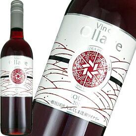 赤ワイン ミディアムボディ ふくしま逢瀬ワイナリー ヴァン デ オラージュ ルージュ 750ml Vin de Ollage 福島 ふくしま醸造所 おおせ ギフト プレゼント(4573468290222)