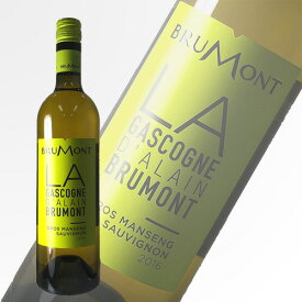白ワイン アラン ブリュモン ガスコーニュ ブラン 750ml フランス