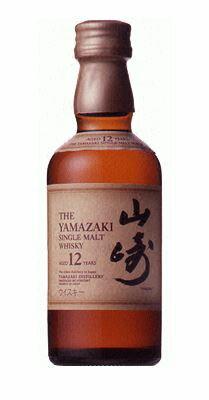 サントリーシングルモルトウイスキー 山崎12年 ミニチュア瓶 50ml