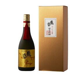 日本酒 藤井酒造 ゴールド 龍勢 720ml 広島 ギフト プレゼント(4981706020300)