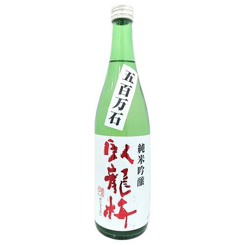 日本酒 三和酒造 臥龍梅 純米吟醸 生貯原酒 五百万石 720ml 静岡 がりゅうばい