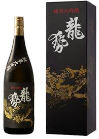 日本酒 藤井酒造 龍勢 黒ラベル 純米大吟醸 1800ml 広島 ギフト プレゼント(4981706118014)