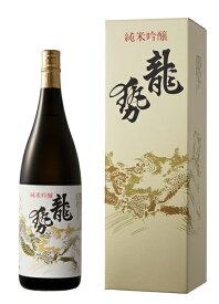 日本酒 藤井酒造 龍勢 白ラベル 純米吟醸 1800ml 広島 ギフト プレゼント(4981706032785)