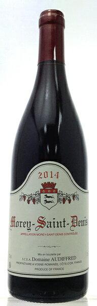 限定入荷【オーディフレッド】 モレ・サン・ドニ 2014 ブルゴーニュ 自然派赤ワイン