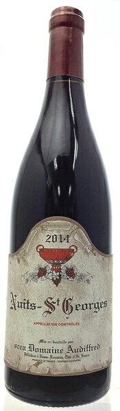 限定入荷【オーディフレッド】 ニュイ・サン・ジョルジュ 2014 ブルゴーニュ 自然赤ワイン